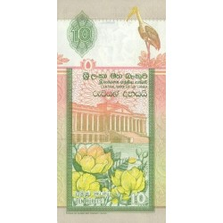 1995 - Sri Lanka     Pic  108a       10 Rupees banknote