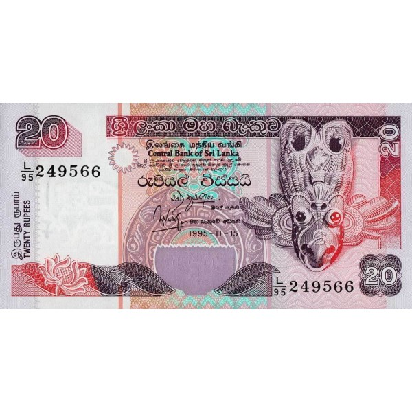 1995 - Sri Lanka     Pic  109a       20 Rupees banknote
