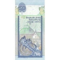 1995 - Sri Lanka     Pic  110a       50 Rupees banknote