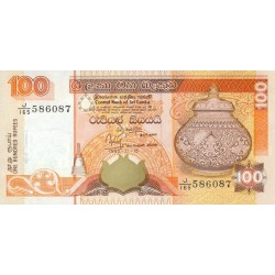1995 - Sri Lanka     Pic  111a       100 Rupees banknote