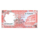 1982 - Sri Lanka     Pic  91       5 Rupees banknote