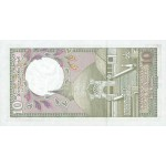 1985 - Sri Lanka     Pic  92b       10 Rupees banknote