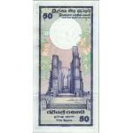 1982 - Sri Lanka     Pic  94       50  Rupees banknote