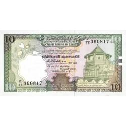 1989 - Sri Lanka     Pic  96c       10 Rupees banknote