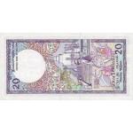 1985 - Sri Lanka     Pic  97b       20 Rupees banknote