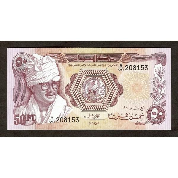 1981 - Sudan pic 17 billete de 50 Piastras