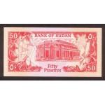 1987 - Sudan PIC 38    50 Piastras banknote