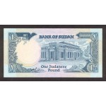 1987 - Sudan pic 39 billete de 1 Libra