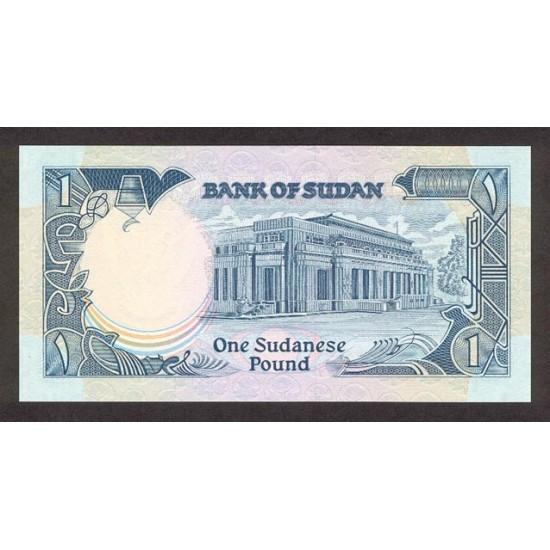 1987 - Sudan PIC 39    1 Pound banknote