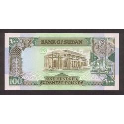 1991 - Sudan PIC 44b    100 Pounds banknote