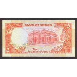 1991 - Sudan PIC 45    5 Pounds banknote