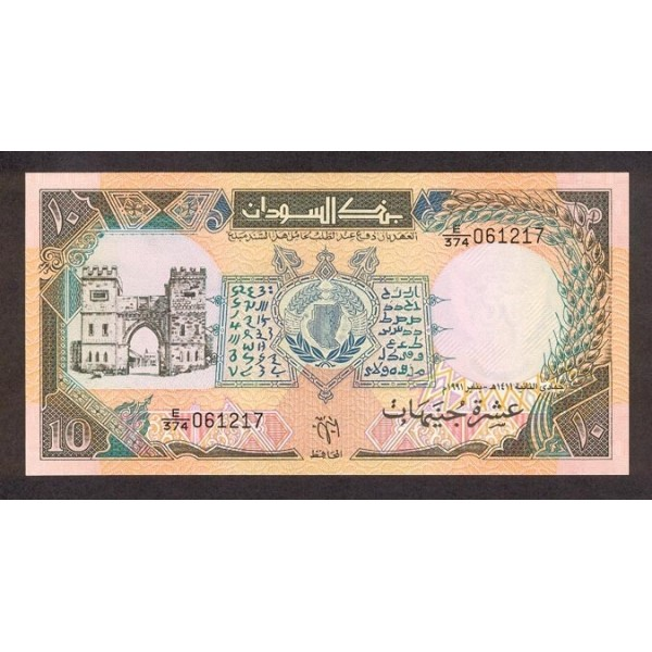 1991 - Sudan pic 46 billete de 10 Libras
