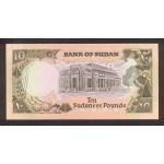 1991 - Sudan PIC 46    10 Pounds banknote