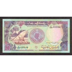 1991 - Sudan PIC 47    20 Pounds banknote