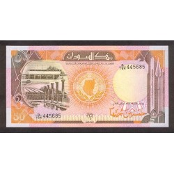 1991 - Sudan PIC 48    50 Pounds banknote