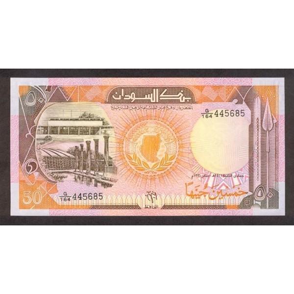 1991 - Sudan pic 48 billete de 50 Libras