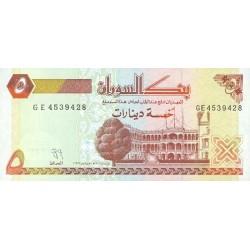 1993 - Sudan PIC 51    5 Dinars banknote