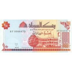 1993 - Sudan PIC 52    10 Dinars banknote