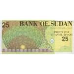 1992 - Sudan PIC 53   25 Dinars banknote