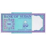 1992 - Sudan PIC 54c   50 Dinars banknote