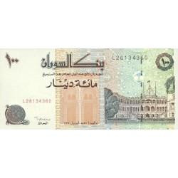 1994 - Sudan PIC 56   100 Dinars banknote