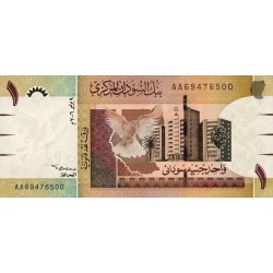 2006 - Sudan PIC 64    1 Pound banknote