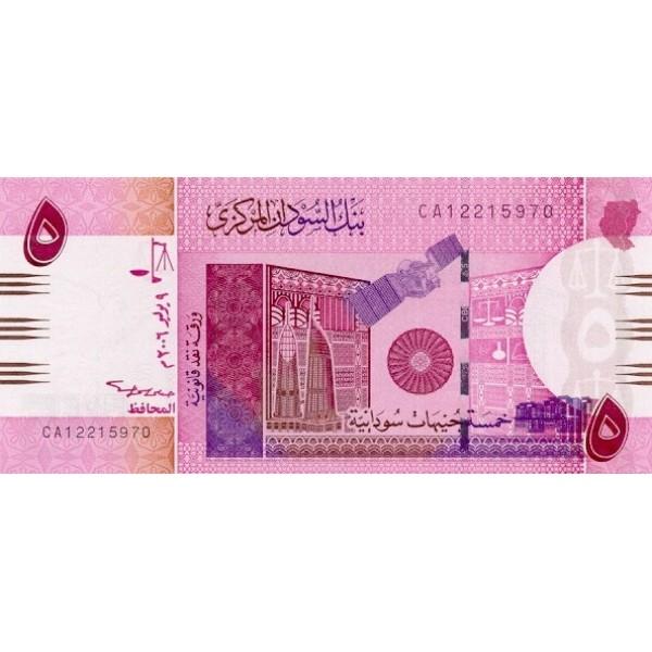 2006 - Sudan PIC 66    5 Pounds banknote