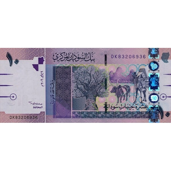 2006 - Sudan PIC 67    10 Pounds banknote