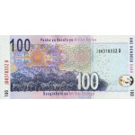 2005 - South Africa  Pic   131a     100 Rand banknote