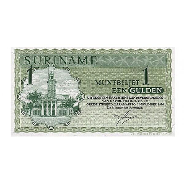1986 - Suriname P116g 1 Gulden banknote