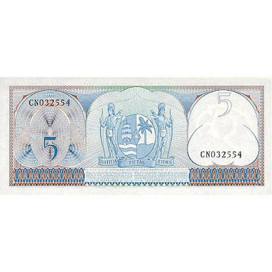 1963 - Suriname P120 5 Gulden banknote