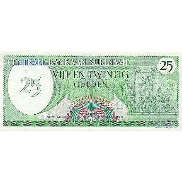 1985 - Suriname P127b 25 Gulden banknote
