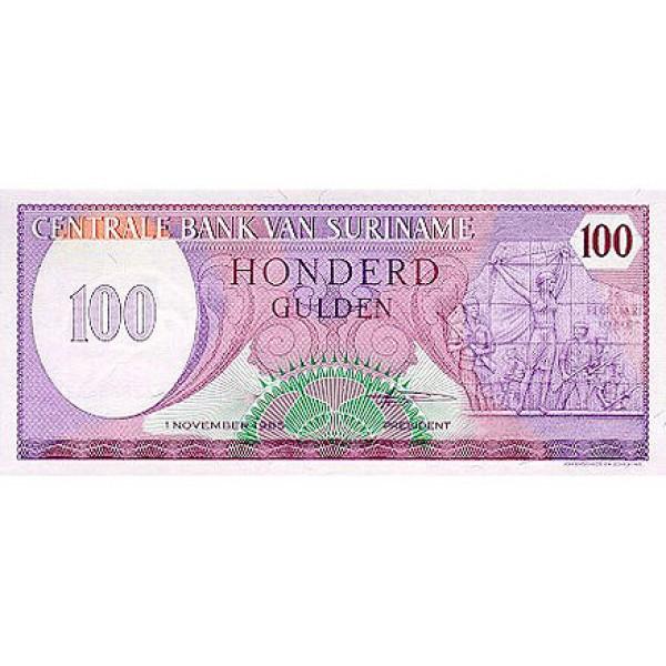 1985 - Suriname P128b 100 Gulden banknote