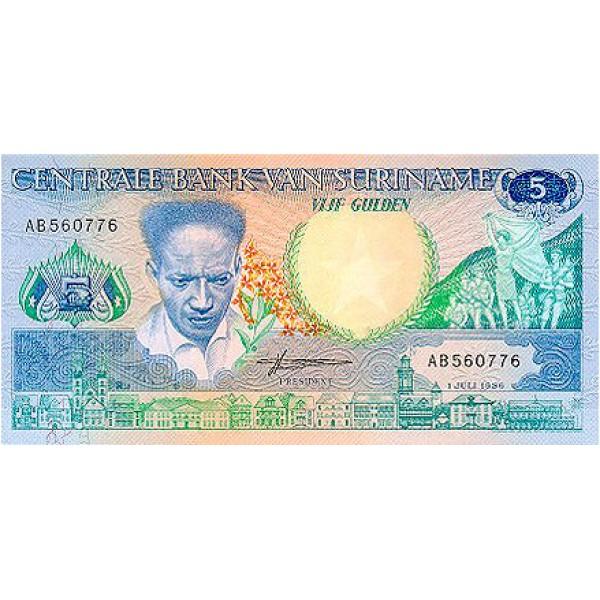 1986 - Suriname P130a 5 Gulden banknote