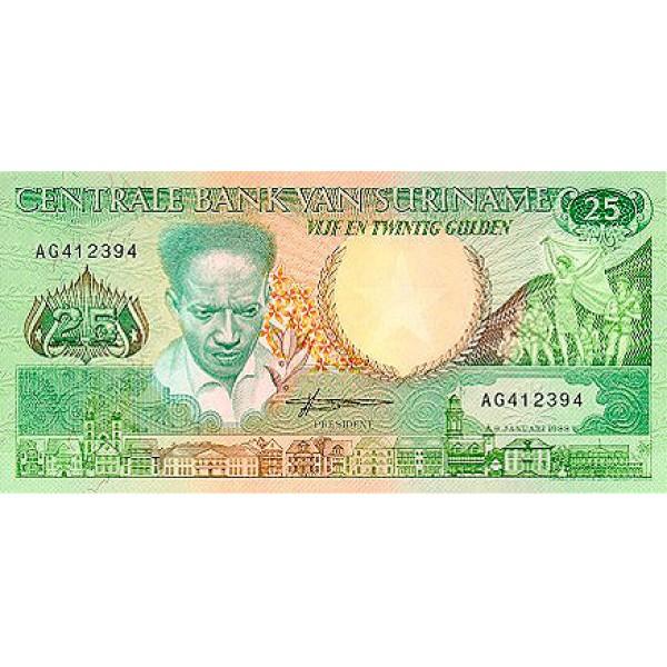 1988 - Suriname P132b 25 Gulden banknote