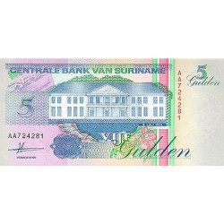 1991 - Suriname P136a 5 Gulden banknote
