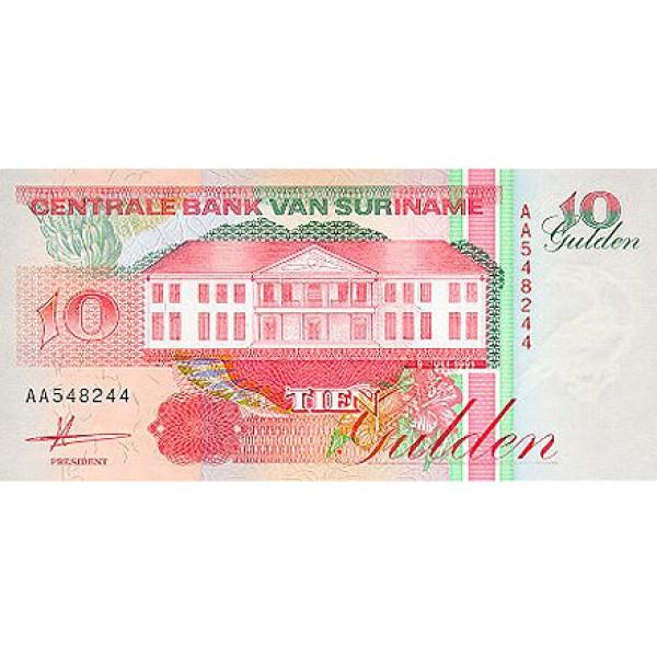 1991 - Suriname P137a 10 Gulden banknote