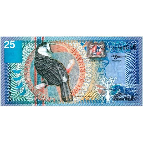 2000 - Suriname P148 25 Gulden banknote