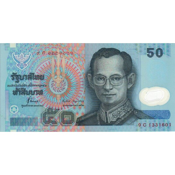 1997 - Thailand  Pic  102     50 Bath banknote