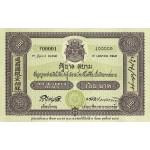 2002 - Thailand  Pic  110    100 Bath banknote