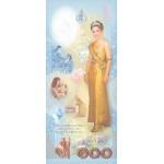 2004 - Thailand  Pic  111    100 Bath banknote