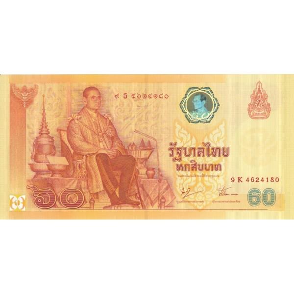 2006 - Thailand  Pic  116      60 Bath banknote