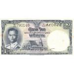 1953 - Thailand  Pic  74 d               1 Bath banknote