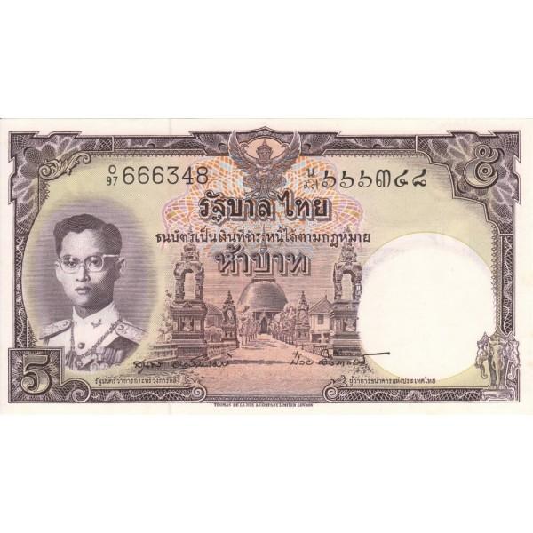 1956 - Tailandia   Pic  75d              billete de 5 Bath