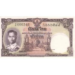 1955 - Thailand  Pic  75 d               5 Bath banknote