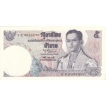 1969 - Tailandia   Pic  82             billete de 5 Bath