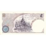 1969 - Thailand  Pic  82              5 Bath banknote