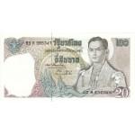1971 - Thailand  Pic  84      10 Bath banknote