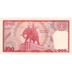 1978 - Thailand  Pic  89      100 Bath banknote