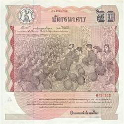 1987 - Thailand  Pic  93      60 Bath banknote